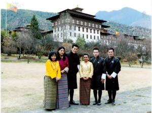 ภูฏาน 2