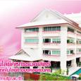 กำหนดการพิธีพระราชทานปริญญาบัตรประจำปีการศึกษา 2556