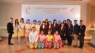 คณะเทคโนโลยีคหกรรมศาสตร์ มหาวิทยาลัยเทคโนโลยีราชมงคลพระนคร ได้รับเกียรติจากการกีฬาแห่งประเทศไทย กระทรวงการท่องเที่ยวและกีฬาให้ดำเนินการจัดดอกไม้ตกแต่งสถานที่ และการสาธิตงานศิลปวัฒนธรรมไทยด้านงานฝีมือแบบไทย อาหาร และขนมไทยเพื่อสร้างความประทับใจให้กับผู้ร่วมงาน ในงานเลี้ยงรับรองการประชุมสมัชชาสมาคมสหพันธ์โอลิมปิกแห่งชาติ ประจำปี 2557 (ANOC General Assembly 2014) ที่จะมีขึ้นในวันที่ 6 พฤศจิกายน 2557 ณ หอประชุมกองทัพเรือ