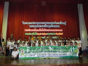 DSCN4241