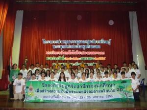 DSCN4245