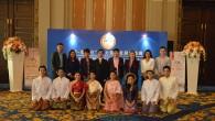 คณะเทคโนโลยีคหกรรมศาสตร์ มหาวิทยาลัยเทคโนโลยีราชมงคลพระนคร ได้รับเชิญจากบริษัท แกท อินเตอร์เนชั่นแนล จำกัด ให้ดำเนินการจัดแสดงสาธิตงานศิลปวัฒนธรรมไทยด้านอาหารงานศิลปะประดิษฐ์แบบไทย ได้แก่การสาธิตขนมลูกชุบ การทำขนมเบื้อง การสานปลาตะเพียน และการพับดอกบัว ในงานประชุมสัมมนาและกาล่าดินเนอร์ 2015 China International Economy And Trade Regionalization Development Summit วันที่ 21 มกราคม 2558 ณ ห้องจัดเลี้ยงเมย์แฟร์ โรงแรมเบอร์เคอเลย์ […]